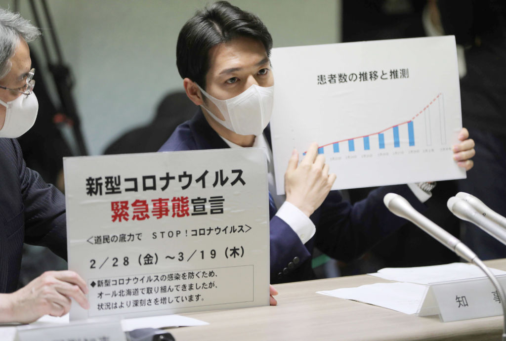 Hokkaido Governor Naomichi Suzuki (R) declares a state of emergency during a meeting on the new COVID-19 coronavirus in Hokkaido prefecture on Feb. 28, 2020.