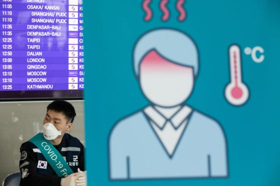 Mandatory Temperature Check at Incheon International Airport