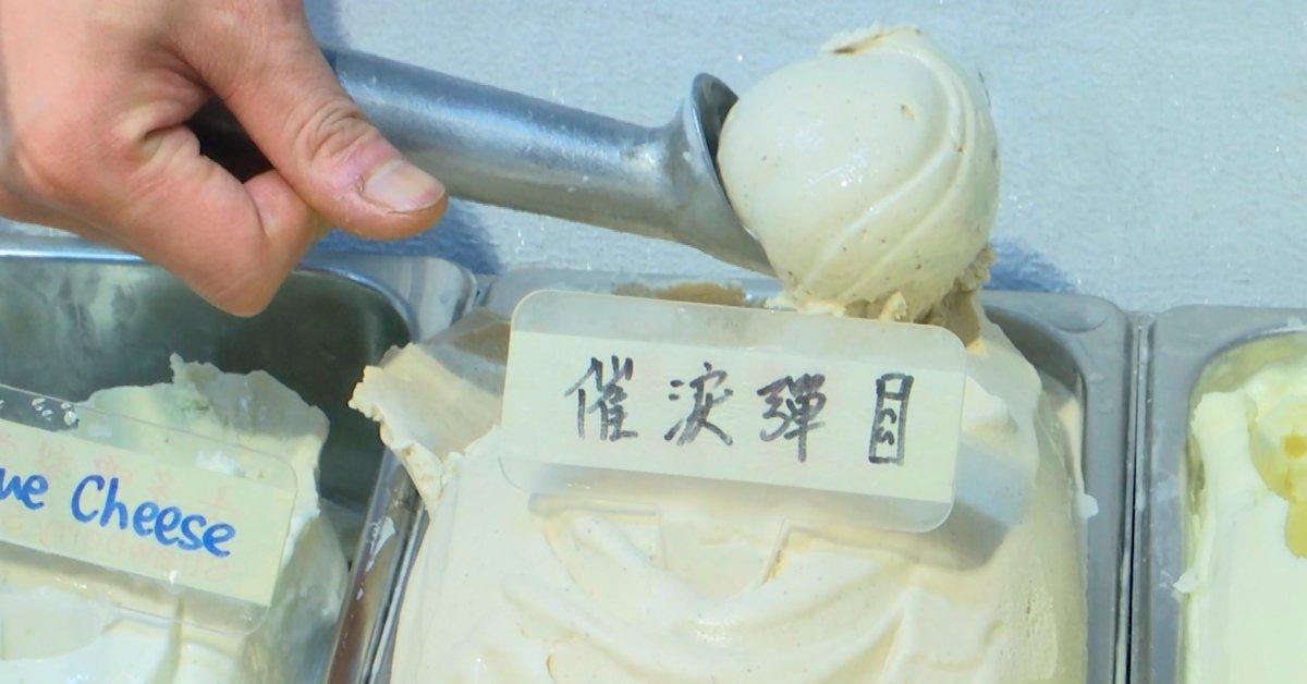 Гонконгский магазин предлагает мороженое со вкусом слезоточивого газа в поддержку продемократического движения thumbnail