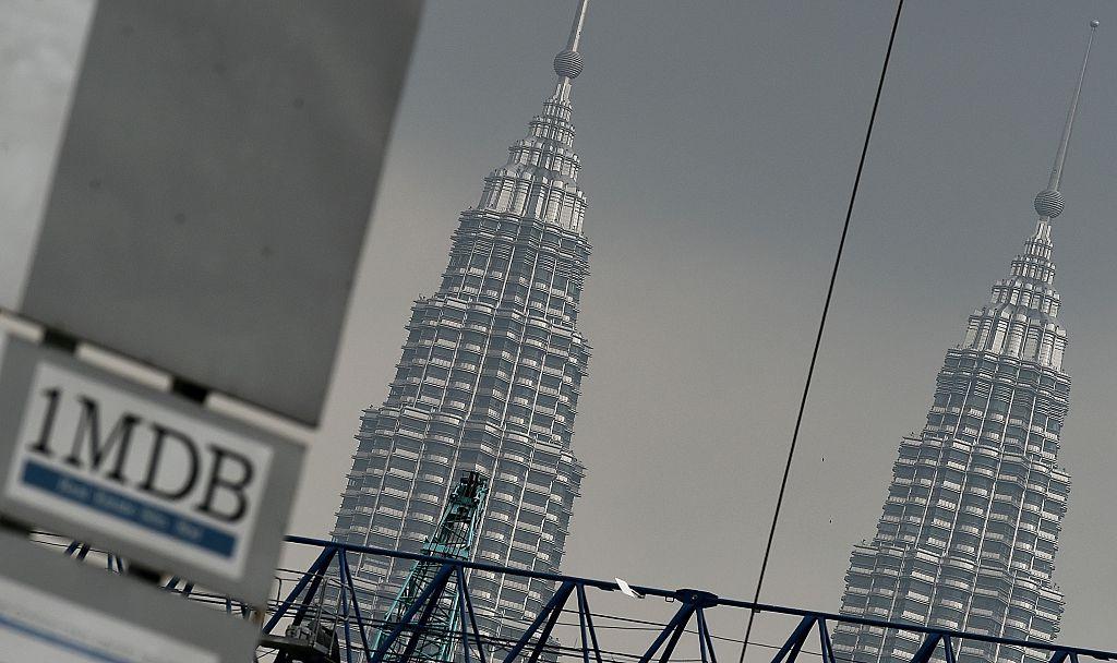 The 1 Malaysia Development Berhad (1MDB) logo is seen on a billboard at a construction site in Kuala Lumpur on July 3, 2015.