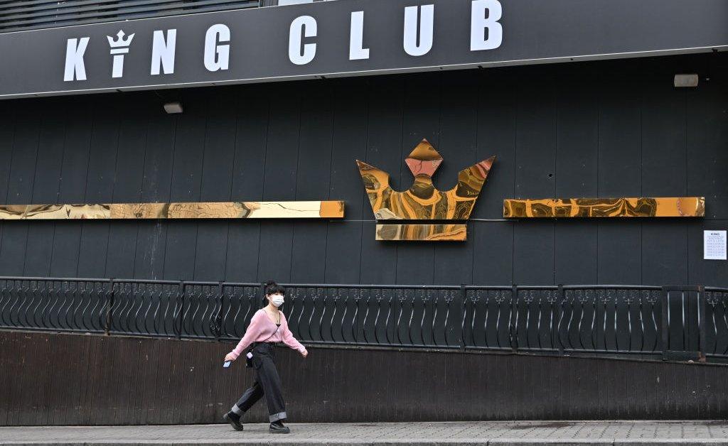 Чему может научить Южная Корея вспышка коронавируса в ночном клубе в других странах? thumbnail