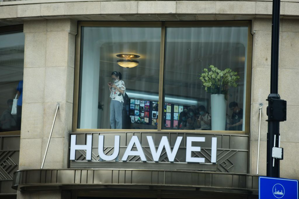 Huawei's largest flagship store in the world. Shanghai, China, June 24, 2020.
