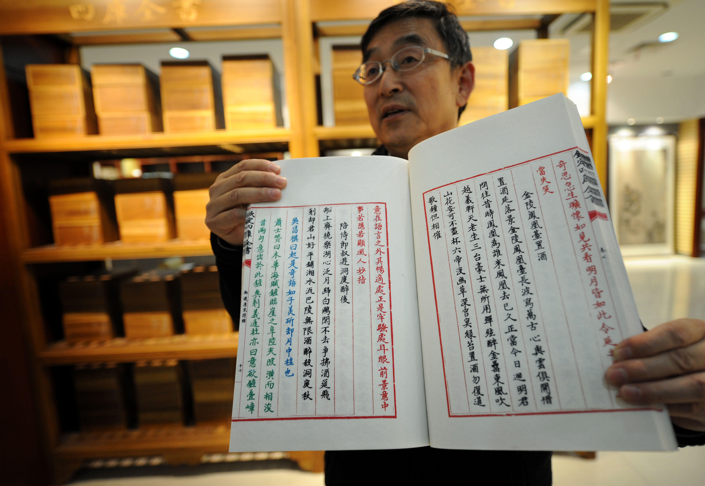 Lu Guobin, manager of Yangzhou Bindings, shows the duplicate of a classic Chinese book, the  Siku Quanshu,  or the  Complete Library in the Four Branches of Literature,  in Yangzhou on April 17, 2014.