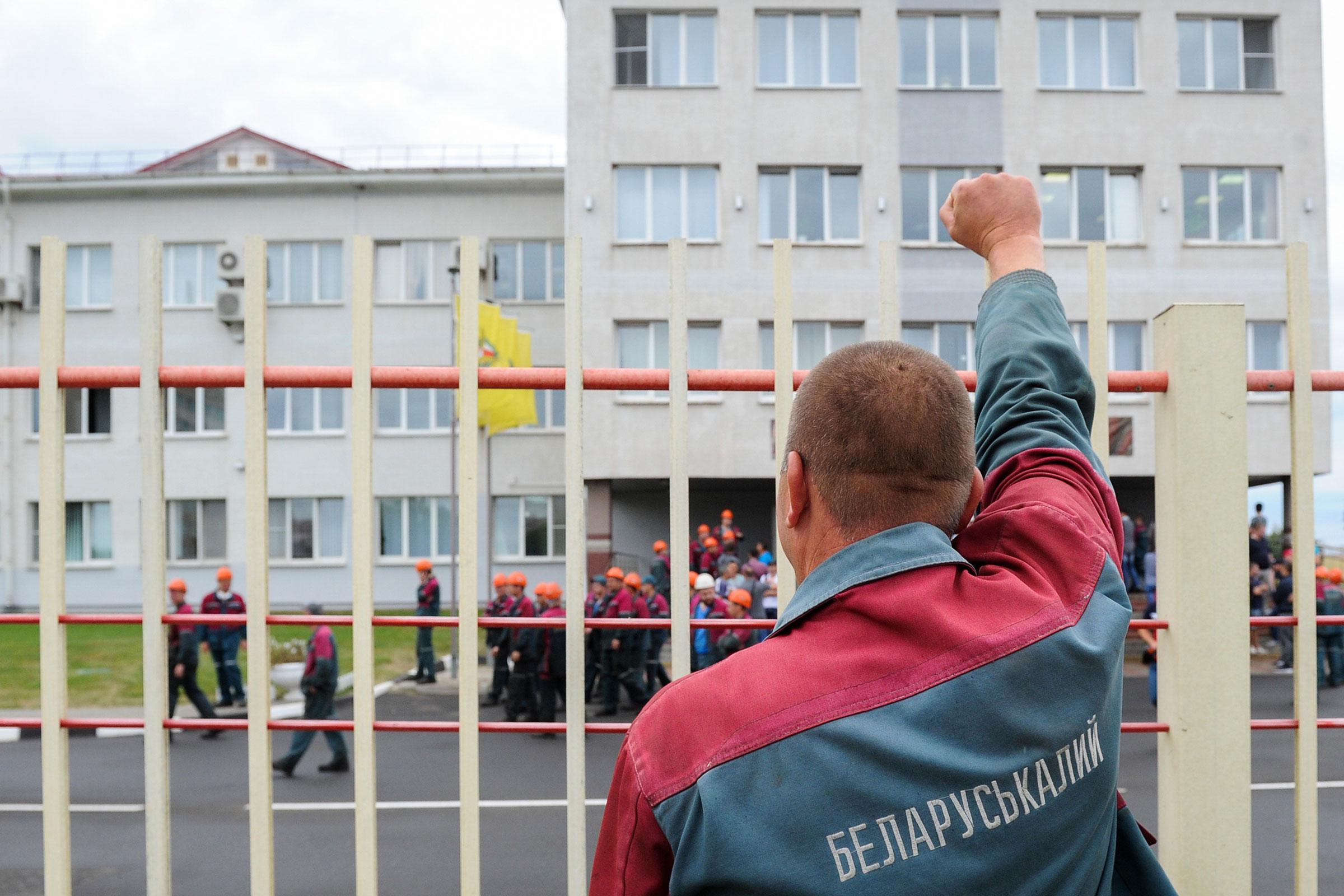 A striking worker of Belaruskaly, Belarus' major producer of potash fertilizers.