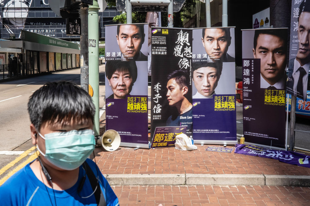 A view of posters of candidates in democratic primary elections in Hong Kong on July 12, 2020