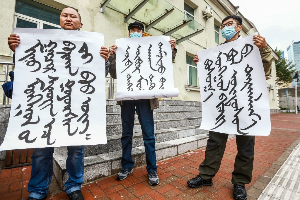 Mongolians protest at the Ministry of Foreign Affairs in Ulaanbaatar, the capital of Mongolia, against China's new bilingual education policy at schools in the neighboring Chinese province of Inner Mongolia on Aug. 31, 2020.