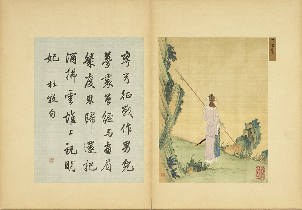 A depiction of Mulan from the album  Gathering Gems of Beauty,  painted by He Dazi in the eighteenth century during the Qing dynasty.