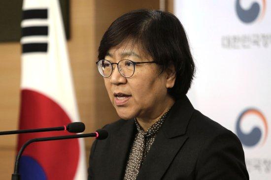 Jung Eun-kyeong