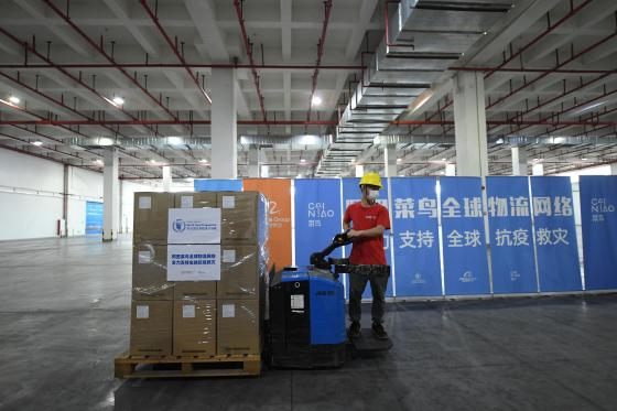 World Food Programme's Anti-epidemic Supplies Arrive At Cainiao Warehouse In Guangzhou