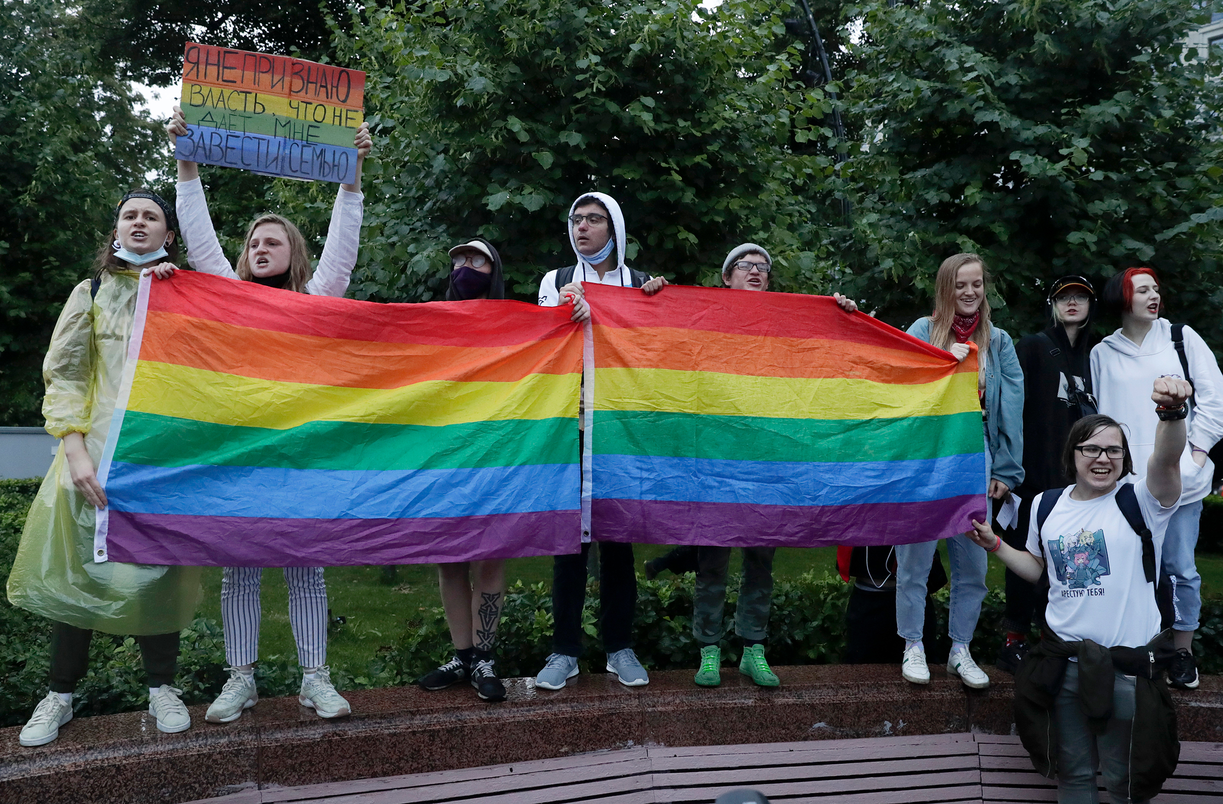 LGBT activists rally in Moscow's Pushkin Square on July 15, 2020. The poster reads:  I don't accept power that does not allow me to have a family!