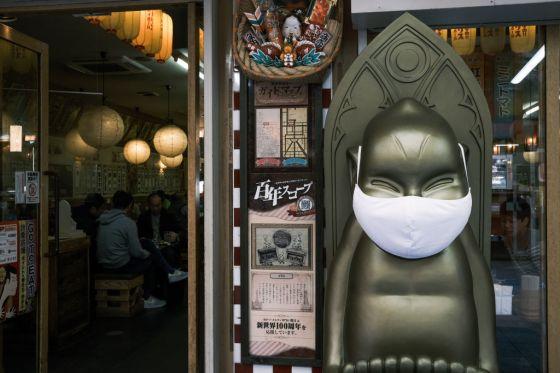 Views of Downtown Osaka As Coronavirus Resurges in Japan