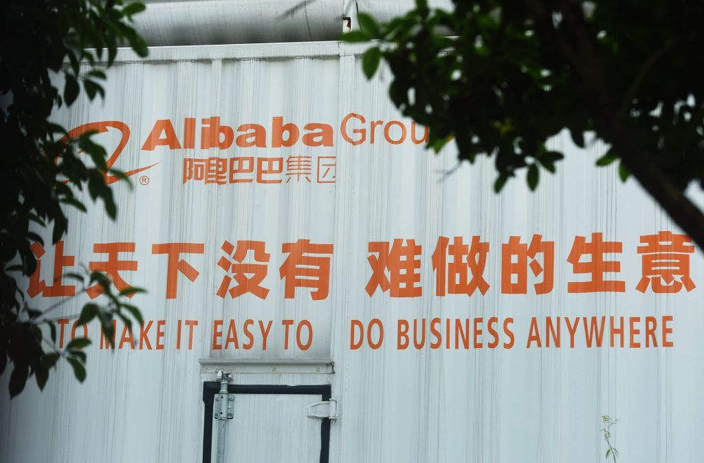 A slogan is seen at the Alibaba headquarters on December 24, 2020 in Hangzhou, Zhejiang Province of China.