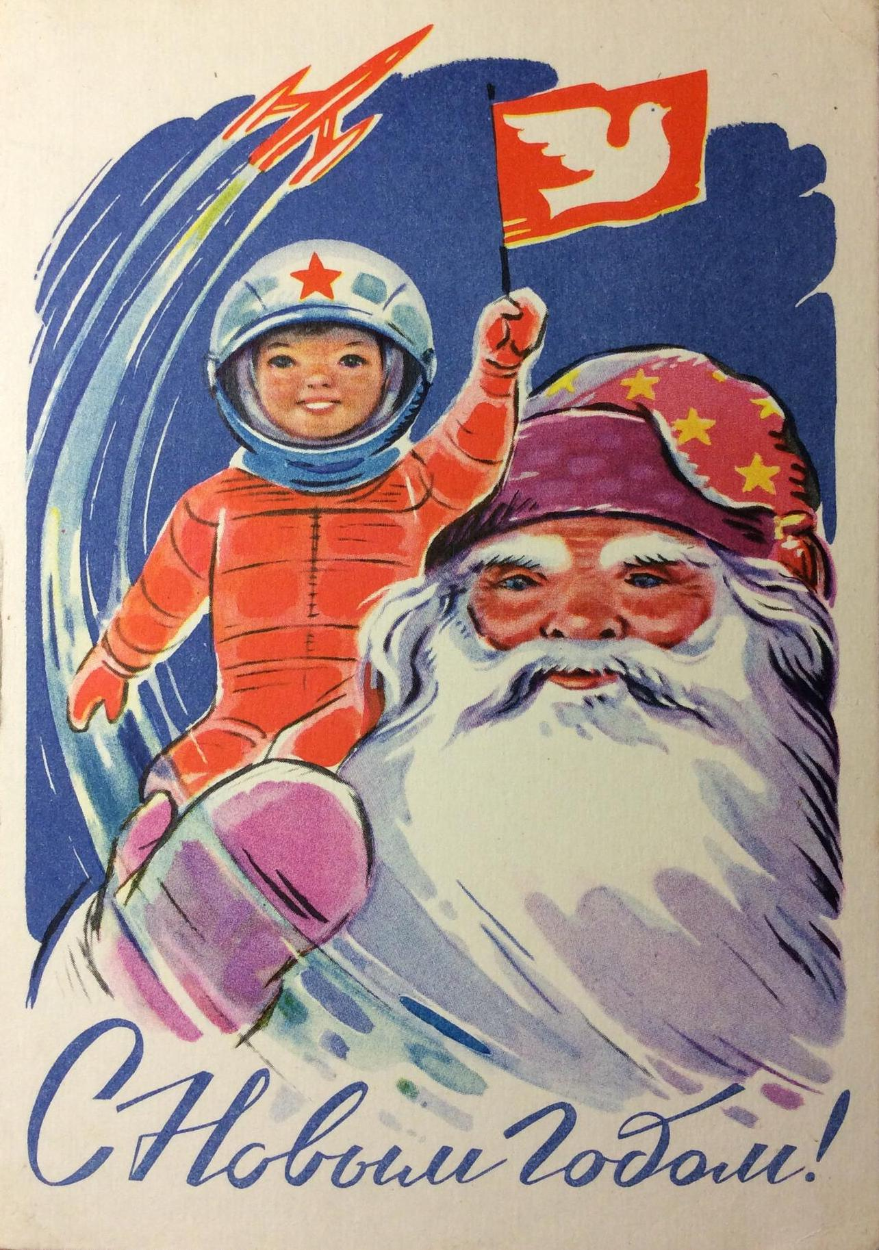 A 1962 New Year's card shows Ded Moroz holding a boy who waves a communist flag