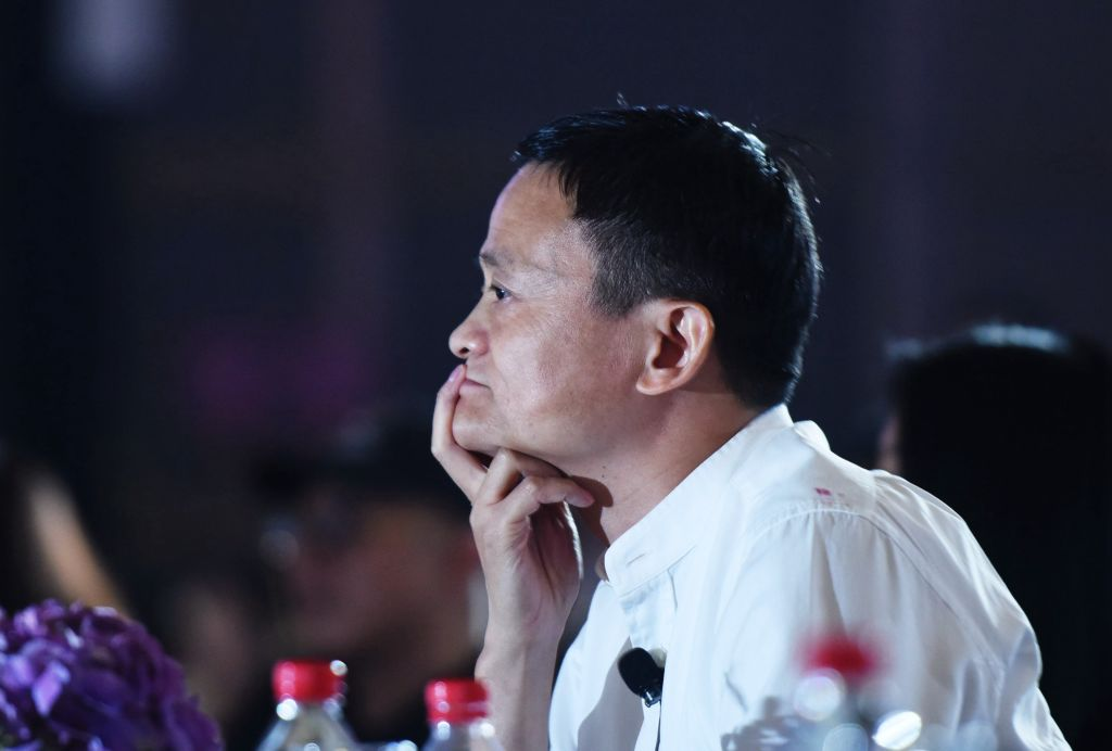 Ant Group founder Jack Ma attends the 2017 Global Women Entrepreneurs Conference, in Hangzhou city, Zhejiang Province, China, on July 10, 2017.