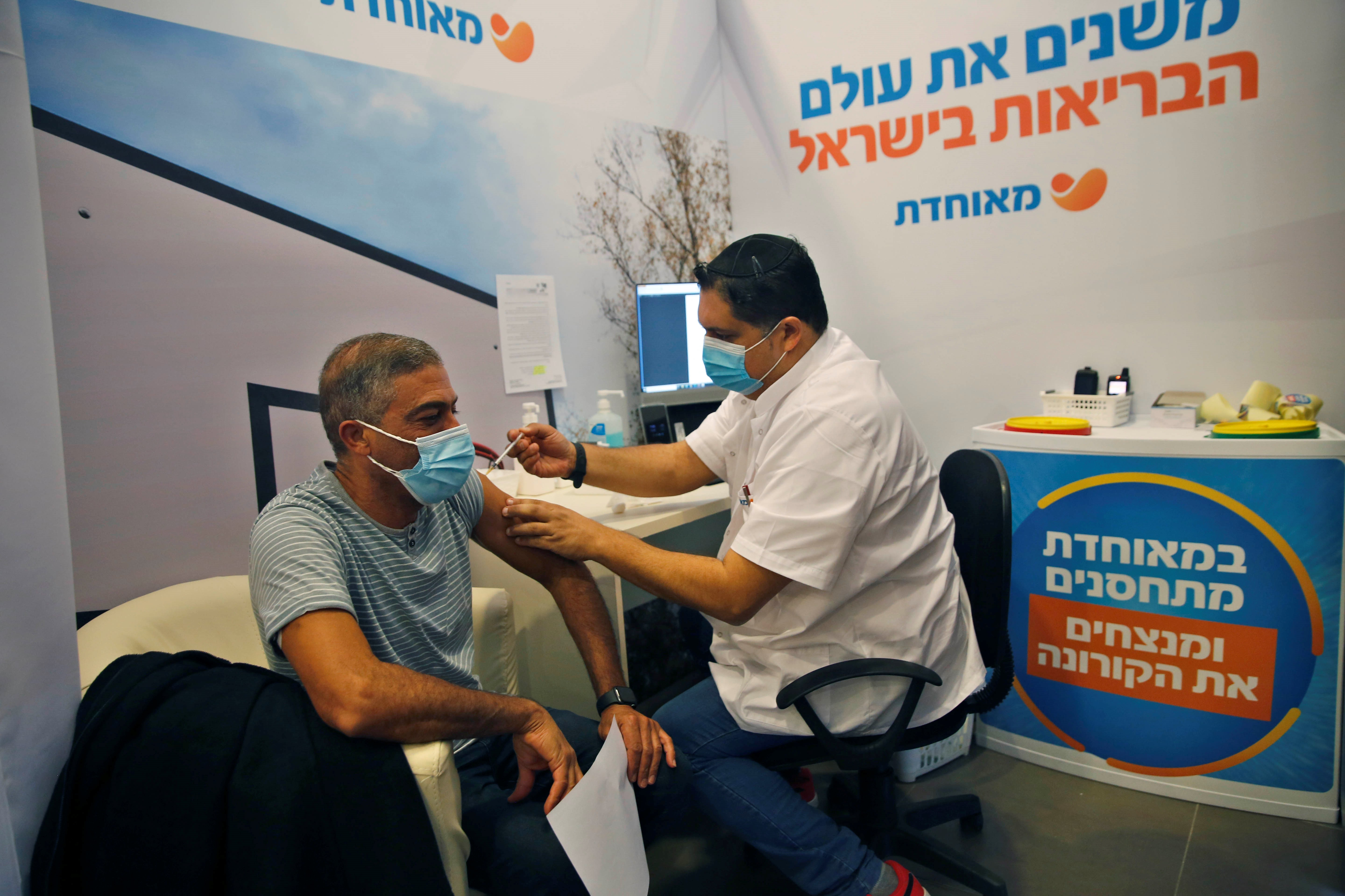 A man receives a COVID-19 vaccine at a health services center in Rehovot, central Israel, on Jan. 14, 2021.