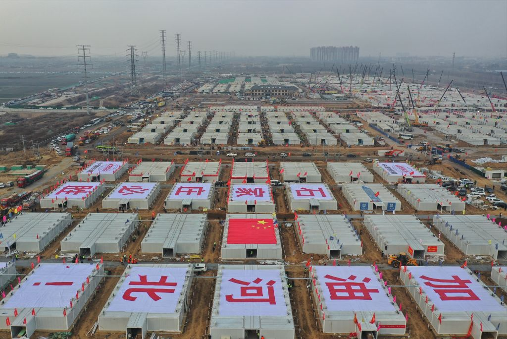 This aerial photo, taken on Jan. 20, 2021, shows the construction site of the Huangzhuang quarantine center in Shijiazhuang, north China's Hebei Province.
