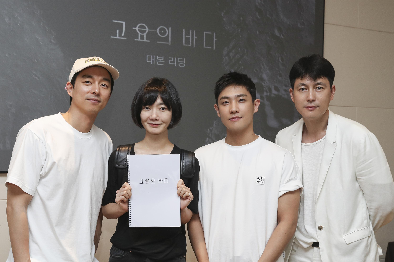 From left: Gong Yoo, Bae Doo-Na, Lee Joon, Jung Woo-Sung