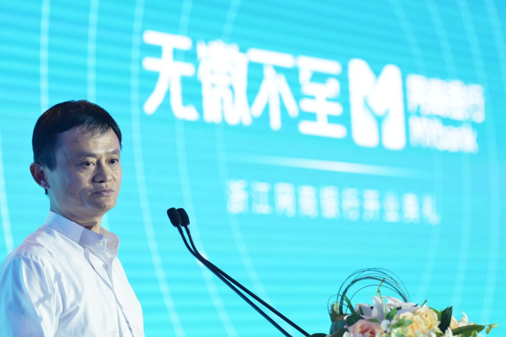 Jack Ma, founder of Ant Group, attends the inaugural meeting of Zhejiang E-Merchant Bank. Hangzhou, Zhejiang Province, China, June 25, 2015.