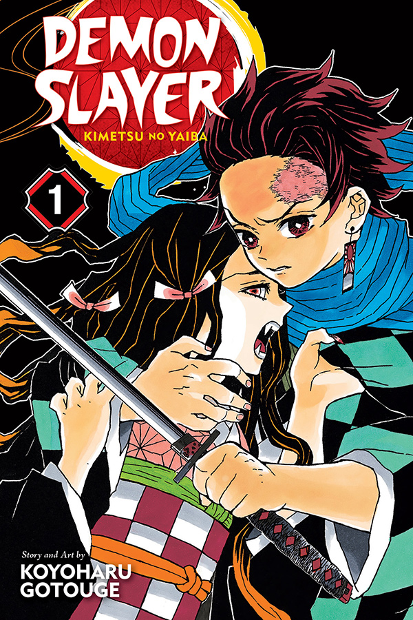 A cover of the Demon Slayer: Kimetsu no Yaiba manga