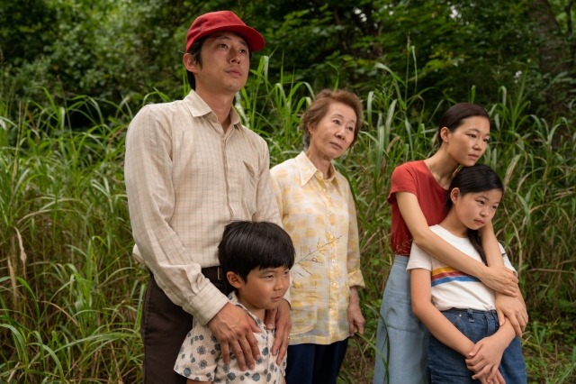 In the Gently Moving Minari, a Korean Family Finds Home in America's Heartland.jpg