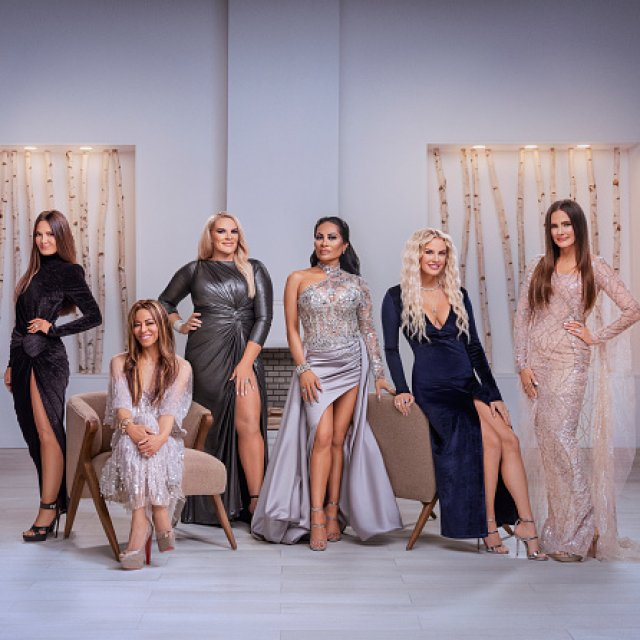 'The Real Housewives' Ultimate Beginners' Guide
