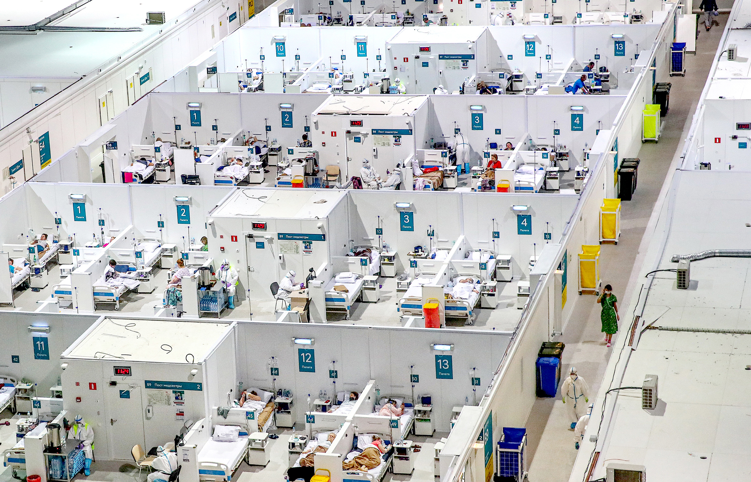 A temporary COVID-19 vaccination site at Krylatskoye Ice Palace in Moscow on Feb. 1, 2021.