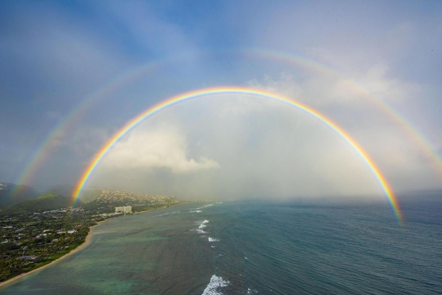 Hawaiian rainbow, or Ānuenue