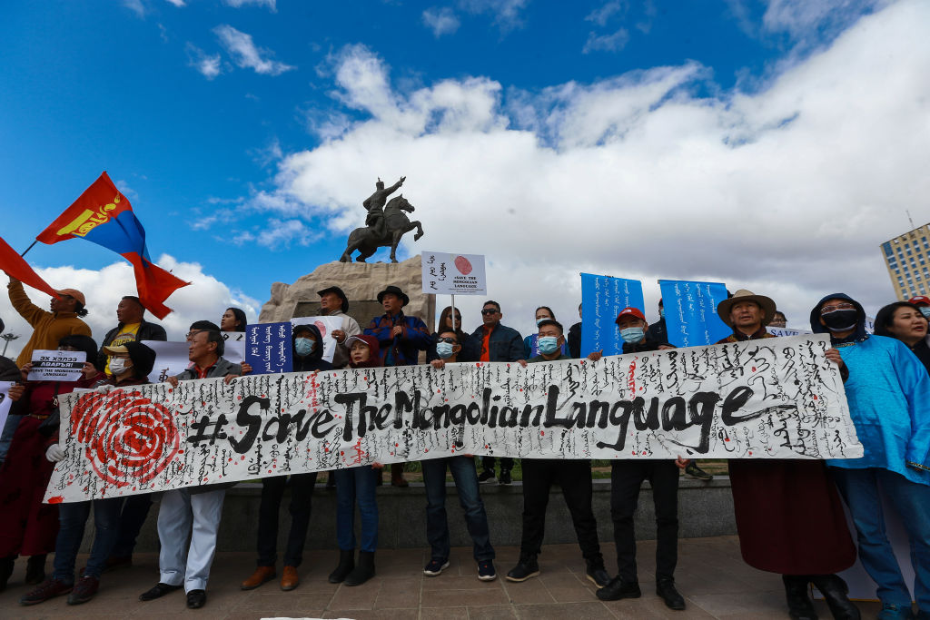 Mongolians protest against China's plan to introduce Mandarin-only classes at schools in the Chinese province of Inner Mongolia, at Sukhbaatar Square in Ulaanbaatar, the capital of Mongolia on September 15, 2020. -