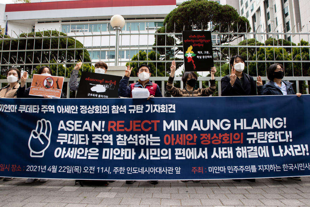 Members of the Korean Civil Society Association, which supports Myanmar democracy, hold an emergency press conference in front of the Indonesian Embassy in Korea and condemn the attendance of the Southeast Asian Nations Association (ASEAN) summit of the chief commander of Myanmar's military regime, Min Aung Hlaing, on April 22, 2021 in Seoul, South Korea