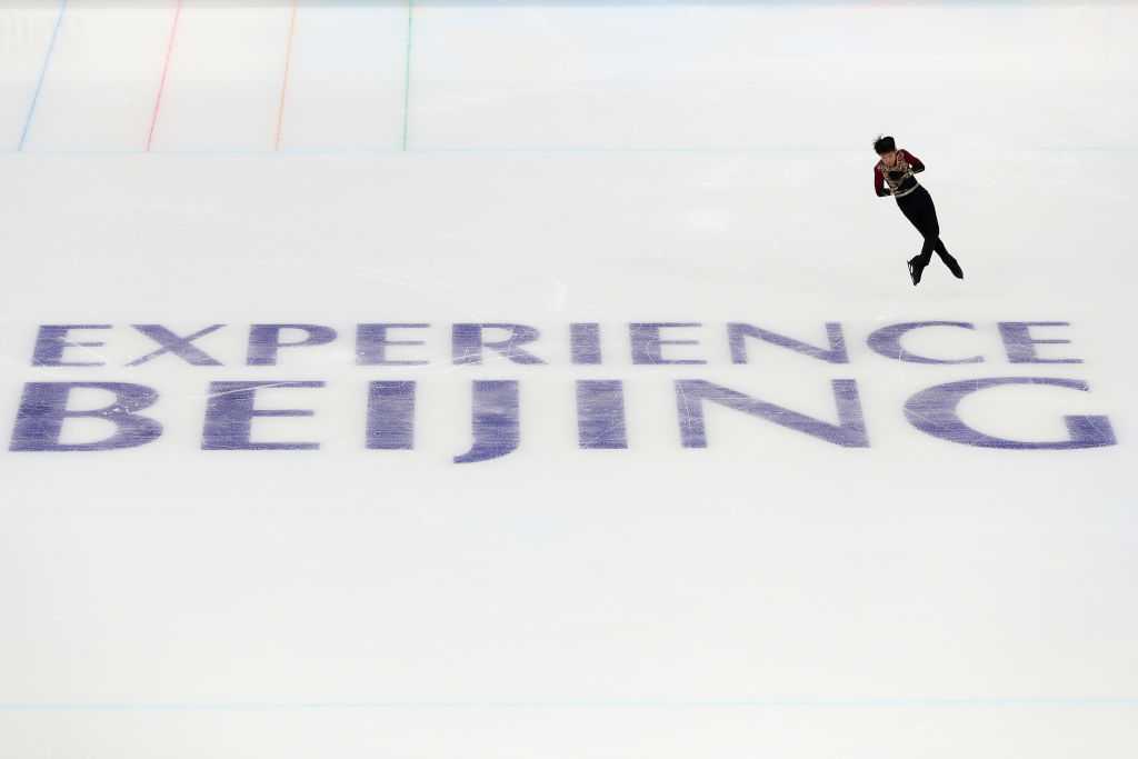 Tang Hanping of China competes during the men's single skating test event for the 2022 Beijing Winter Olympic Games at the Capital Indoor Stadium on April 3, 2021 in Beijing, China.