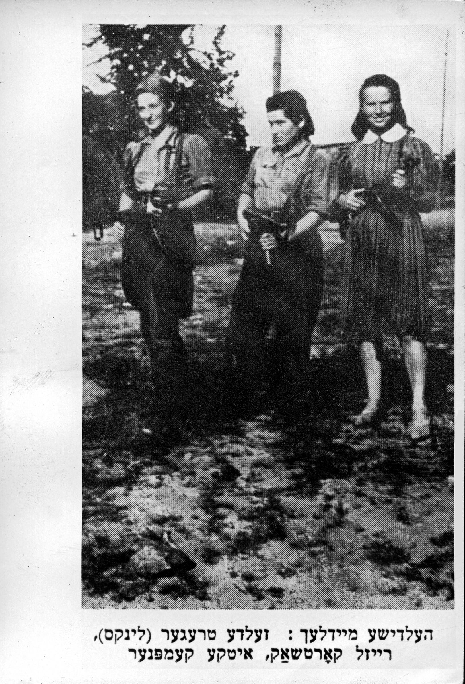 Left to right: Vitka Kempner, Ruzka Korczak, and Zelda Treger.