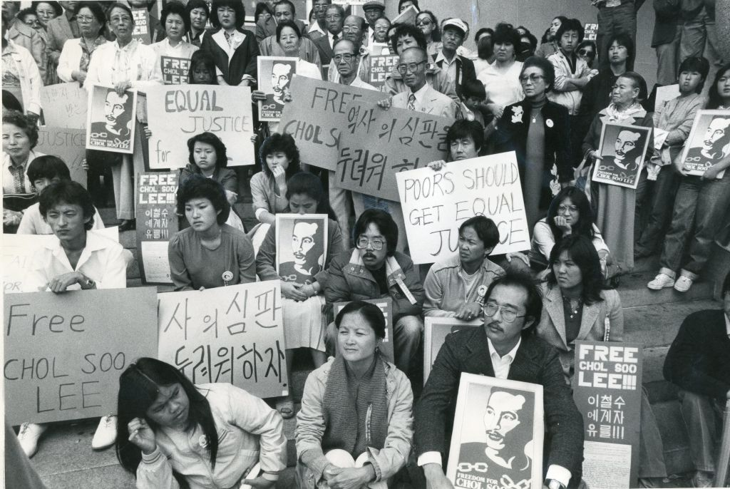 Supporters of Chol Soo Lee at the Hall of Justice in San Francisco on Aug. 9, 1982.