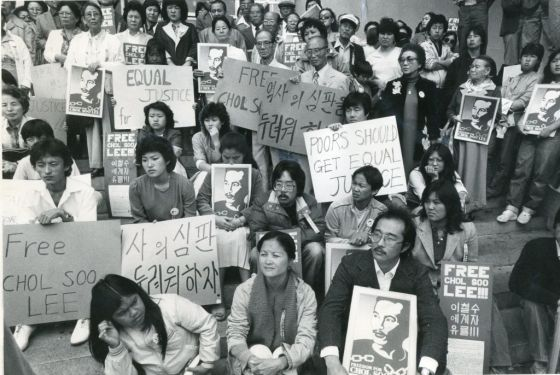 Supporters of Chol Soo Lee at the Hall of Justice. He is, serving time in prison for a Chinatown murder , will get a new trial, August 9, 1982 Photo ran 08/10/1982, p.5