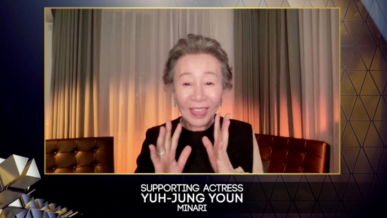 Yuh-Jung Youn wins Supporting Actress at the BAFTAs on April 11.