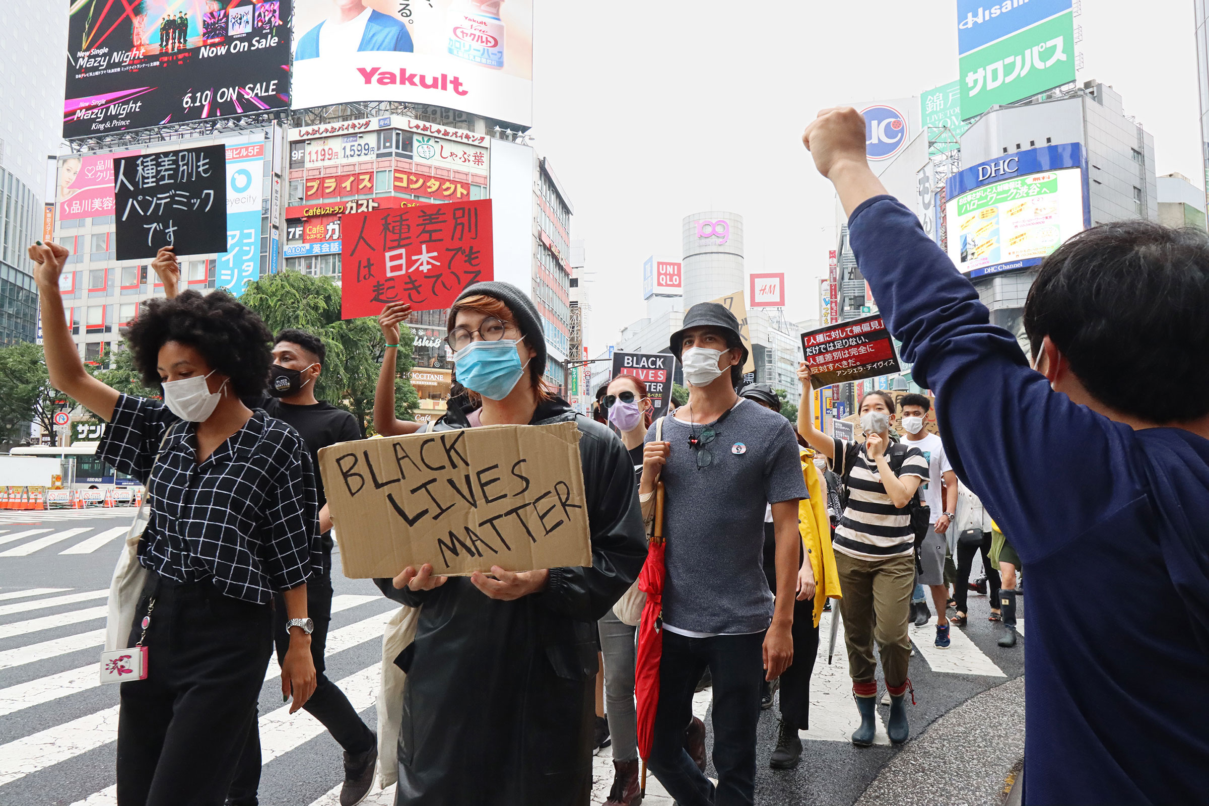 A June 14, 2020 march against racism in Tokyo