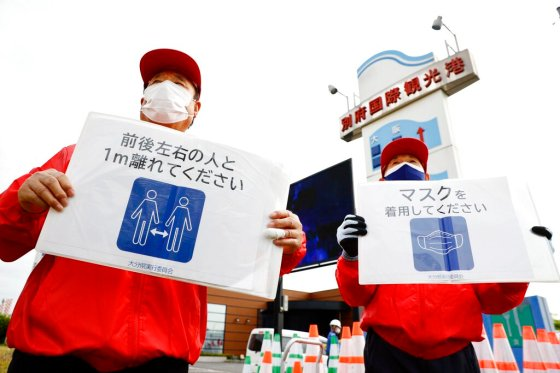 japan-torch-relay