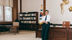 A Final Attempt to Heal South Korea