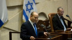 Israel Swears in New Coalition Government