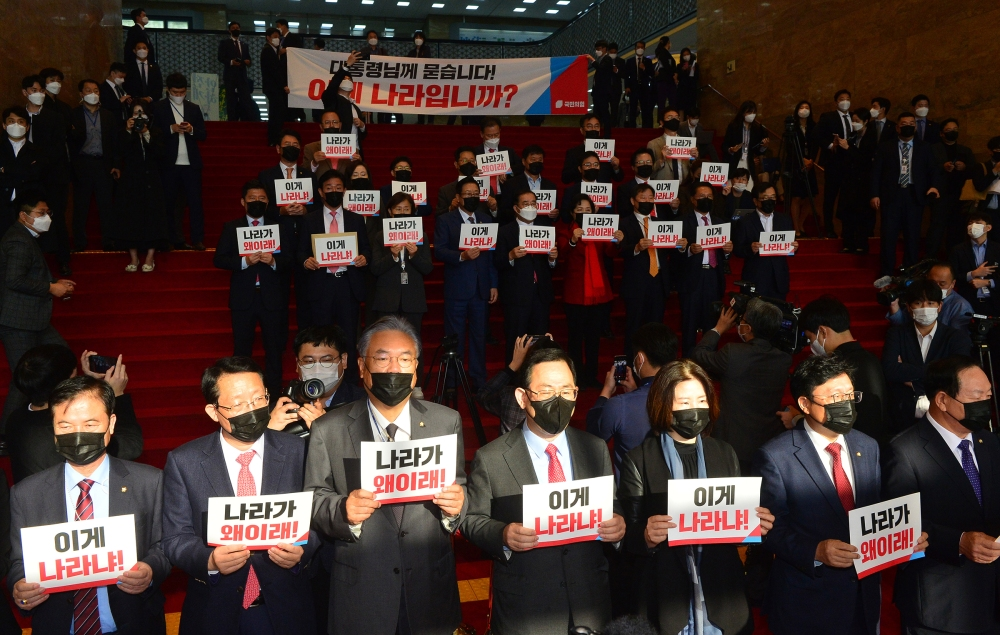 Opposition lawmakers protest against Moon's leadership outside SouthKorea's National Assembly on Oct. 28, 2020.