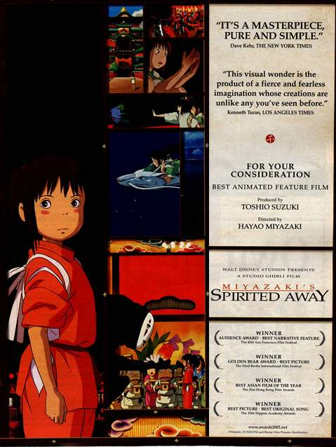 A  For Your Consideration  ad of  Spirited Away  from Disney