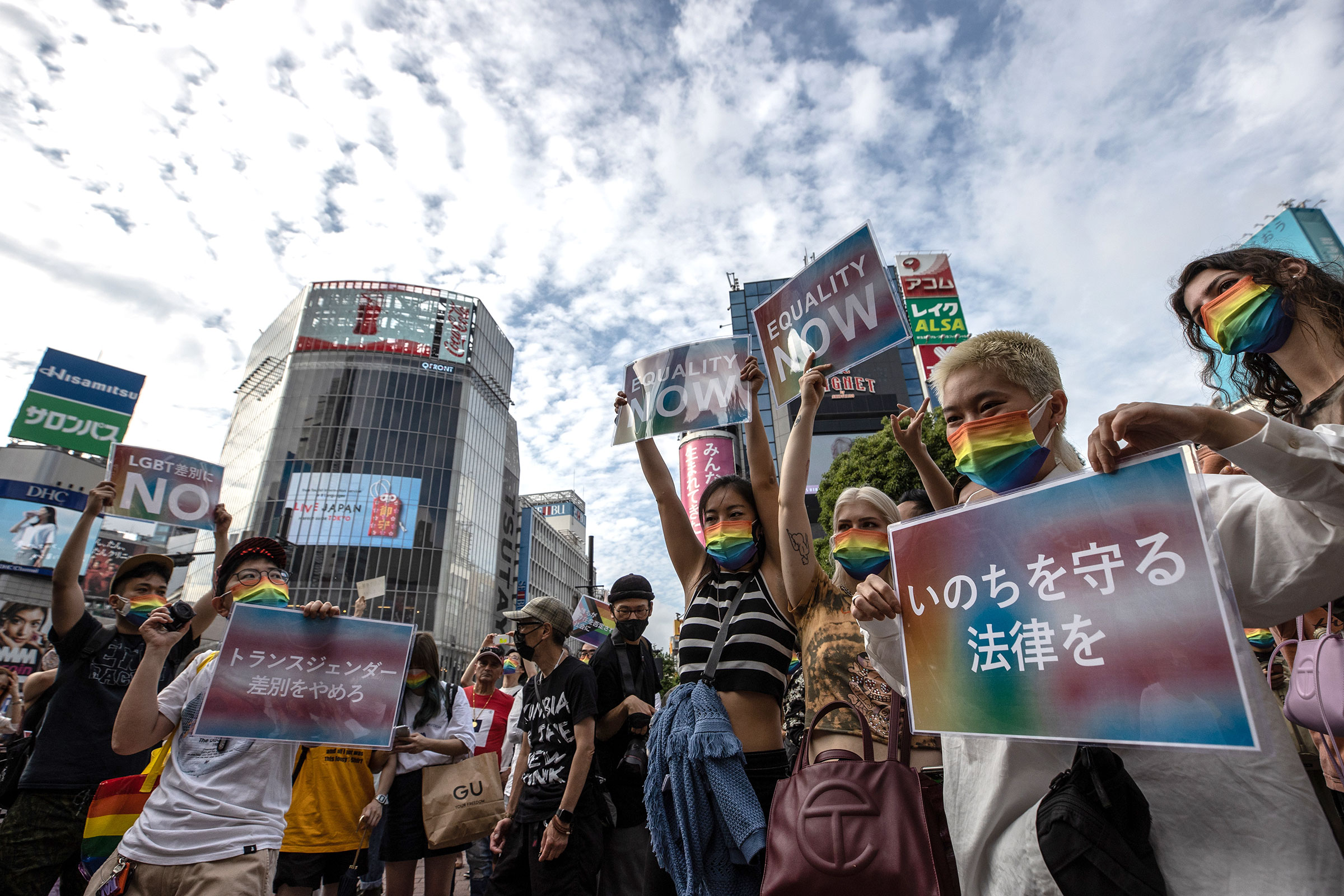 People gather during a rally calling for anti-discrimination legislation on June 6, 2021 in Tokyo.