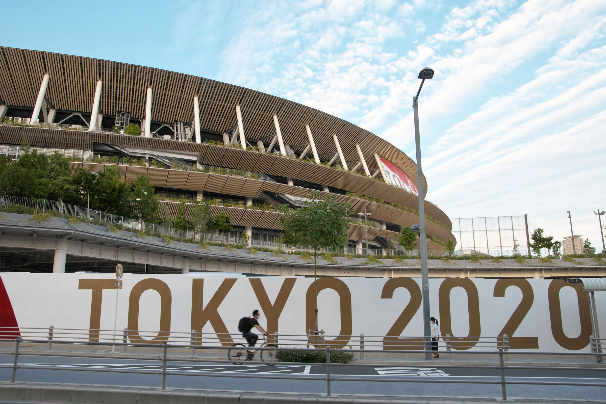 The Tokyo Olympics are set to begin on July 23. There are no publicly out LGBTQ Olympic athletes representing Japan.