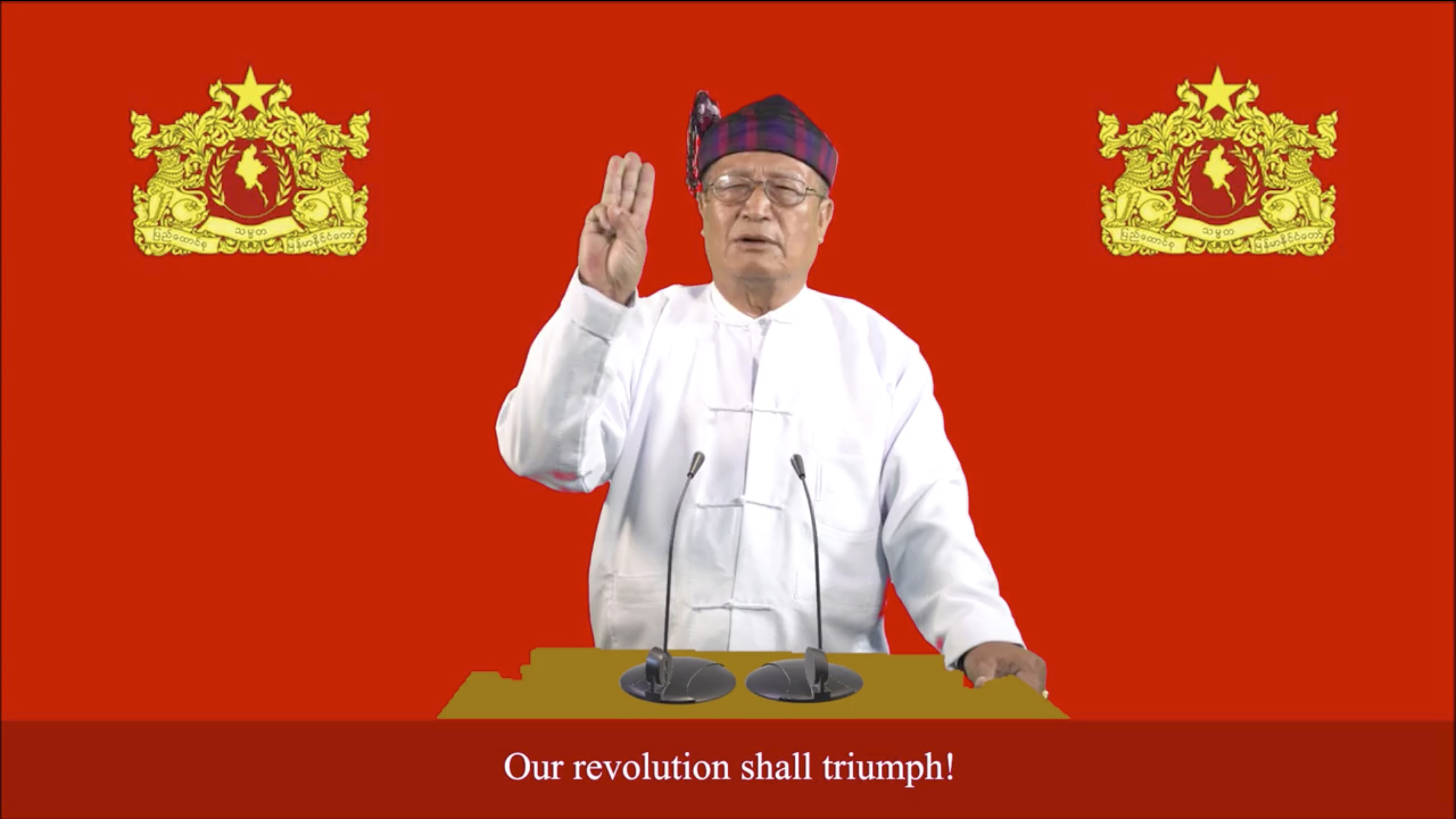 This image made from video by Myanmar's National Unity Government (NUG) via Facebook was posted on Tuesday, Sept. 7, 2021 and shows Duwa Lashi La, the NUG acting president.