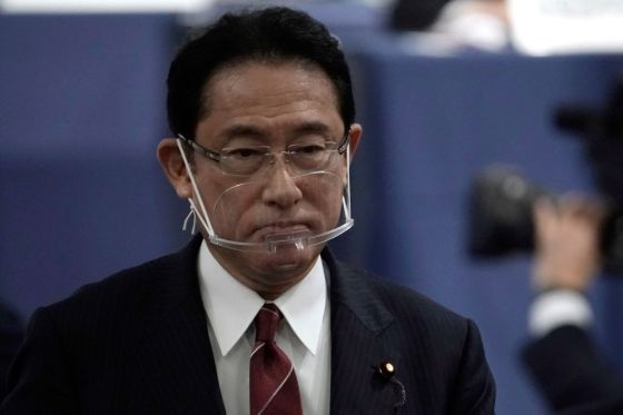 Japan's Ruling Party LDP Leadership Election