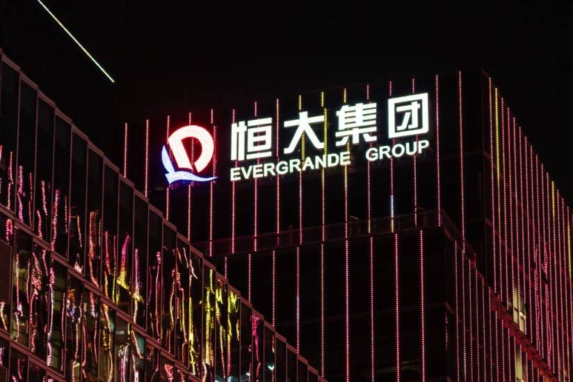 China's Evergrande is probably 'too big to fail': Market strategist