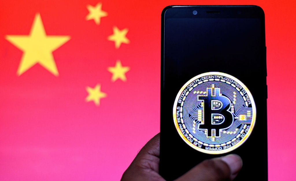 All crypto-related transactions, including services provided by offshore exchanges to domestic residents, are illicit financial activities, China's central bank said