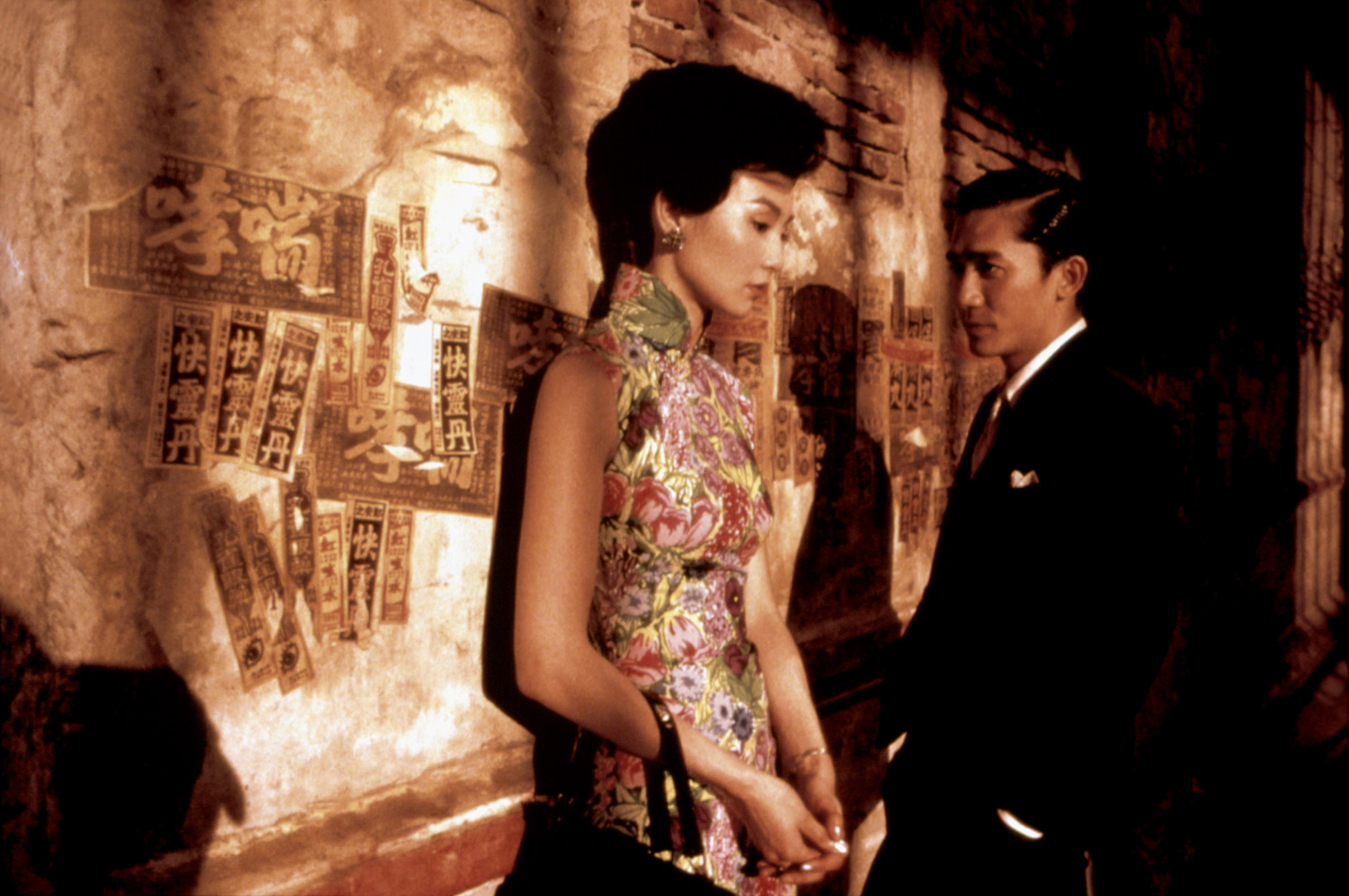 Maggie Cheung and Tony Leung in In The Mood For Love, 2000.