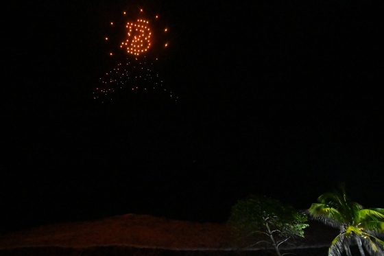 Illuminated drones form figures inspired by the bitcoin logo in El Sunzal Beach, El Salvador, on Sept. 7, 2021.